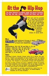 On a yellow poster decorated with classic cars, an older man jumps acrobatically.